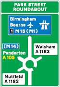 Primary road roundabout